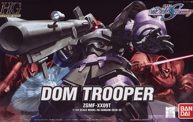 1/144 HG Dom Trooper