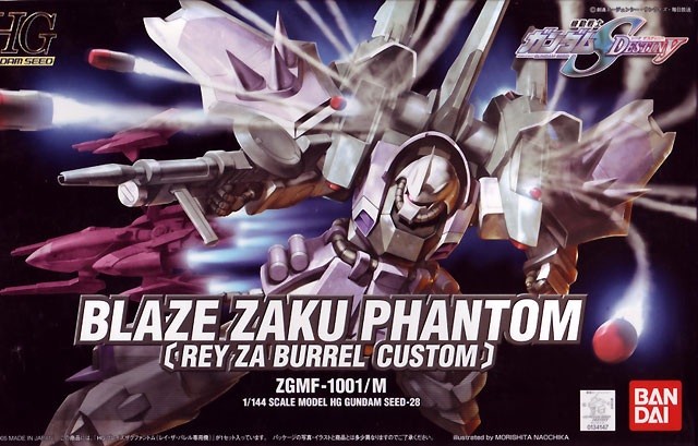 1/144 HG Blaze Zaku Phantom Rey Za Burrel Custom