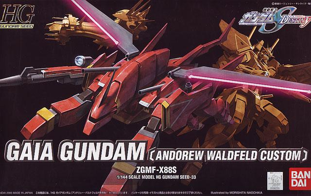 1/144 HG Gaia Gundam Andrew Waldfeld