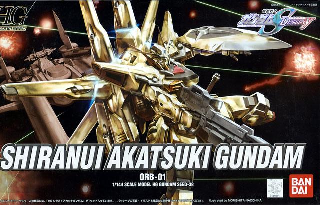 1/144 HG Shiranui Akatsuki Gundam