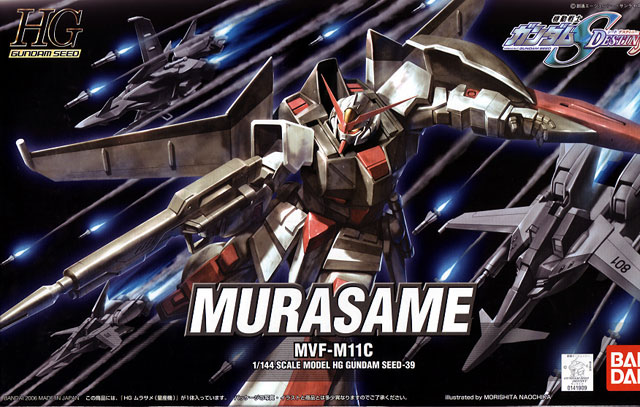1/144 HG Murasame Production Type