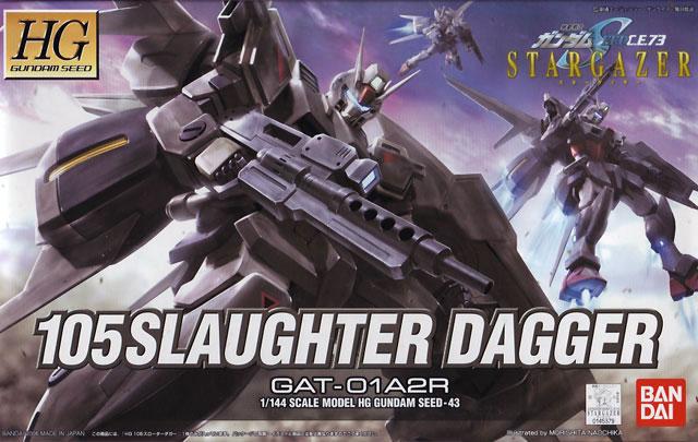 1/144 HG 105 Slaughter Dagger