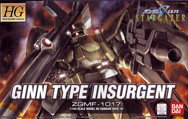 1/144 HG Ginn Type Insurgent
