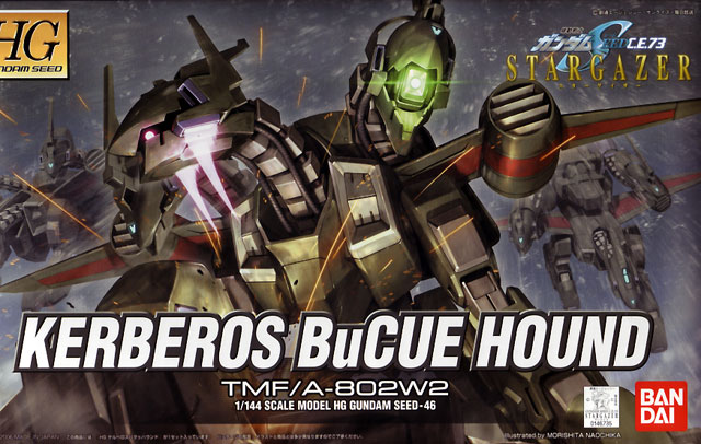1/144 HG Kerberos BuCue Hound