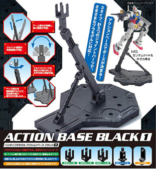 Action Base 1 (Black)