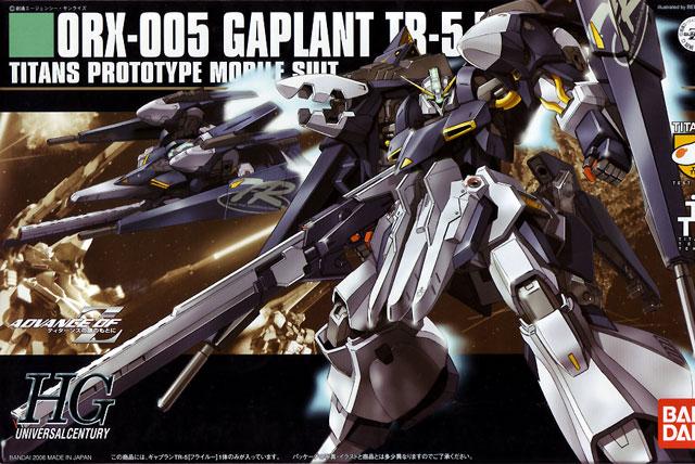 1/144 HGUC Gaplant TR-5