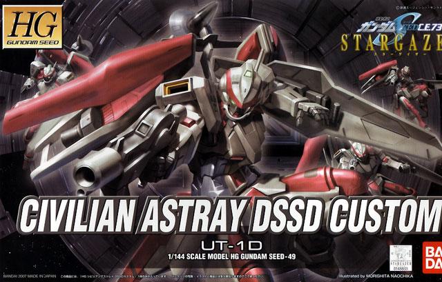 1/144HG Civilian Astray DSSD