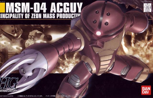 1/144 HG MSM-04 Acguy