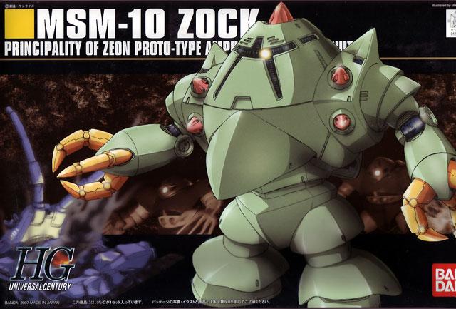 1/144 HG Zock