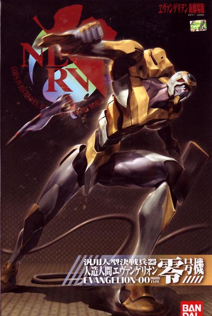 EVA-00 Rebuild of Evangelion Ver.