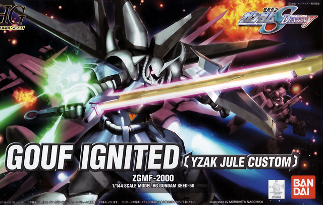 1/144 HG Gouf Ignited Yzak Custom