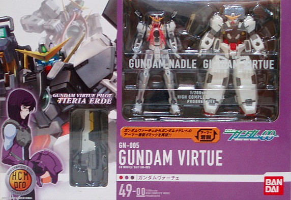 1/200 HCM Pro Gundam Virtue