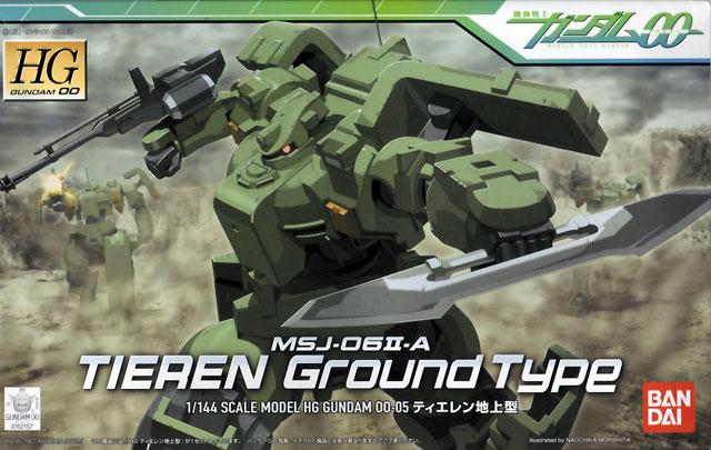 1/144 HG MSJ-06II-A Tieren Ground Type