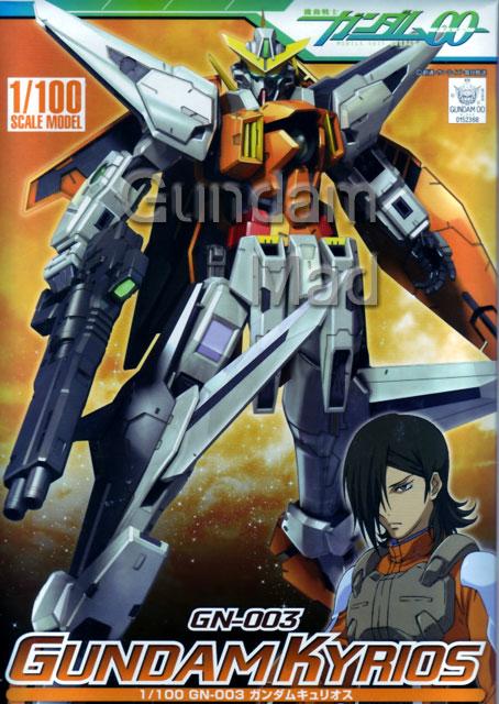 1/100 GN-003 Gundam Kyrios