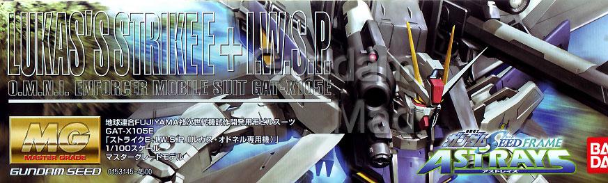 1/100 MG Lukas`s Strike E + IWSP