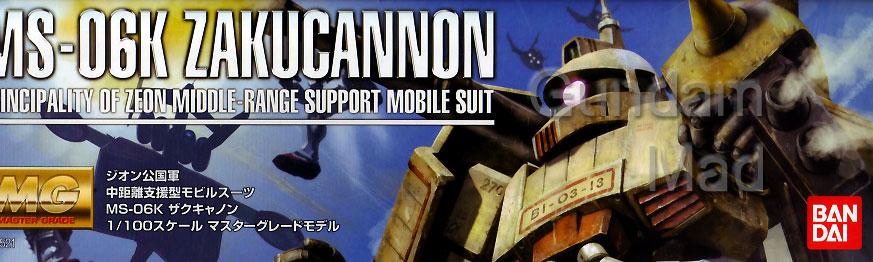 1/100 MG Zaku Cannon