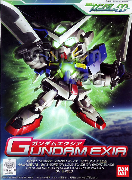 BB Gundam Exia (313)