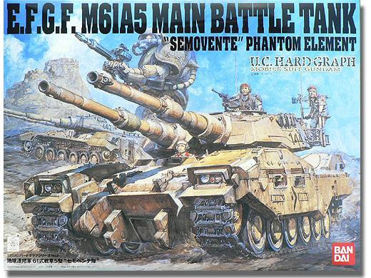 "1/35 EFGF M61A5 Main Battle Tank ""Semovente"" Phantom Element"