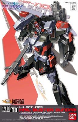 1/100 Hail Buster Gundam