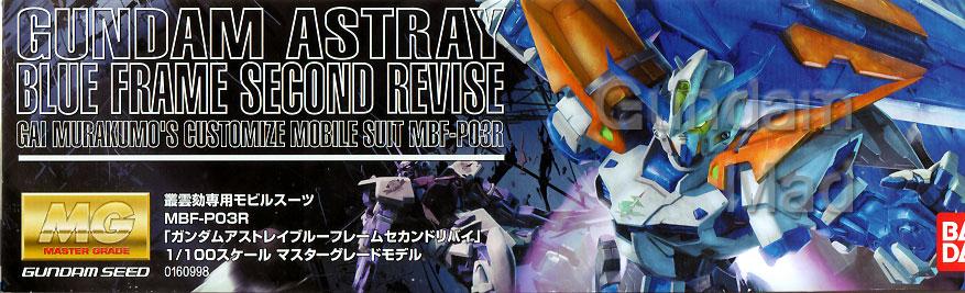 1/100 MG Gundam Astray Blue Frame Second Revise