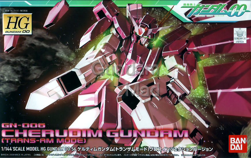 1/144 HG Cherudim Gundam Trans-Am Mode