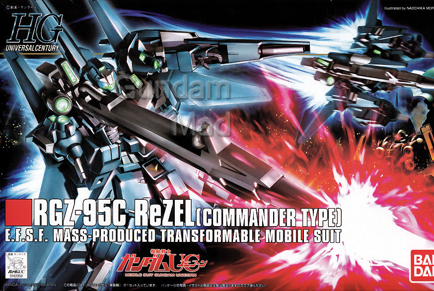 1/144 HGUC RGZ-95C ReZEL Commander