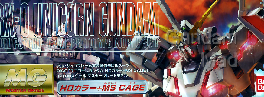 1/100 MG RX-0 Unicorn Gundam HD + MS Cage