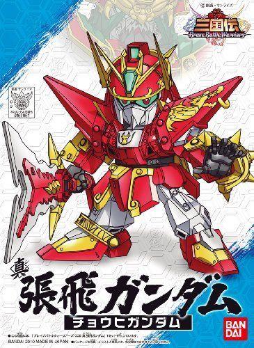 BB Senshi Sangokuden Shin Chouhi Gundam