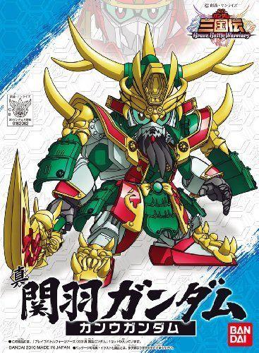 BB Senshi Sangokuden Shin Kanu Gundam