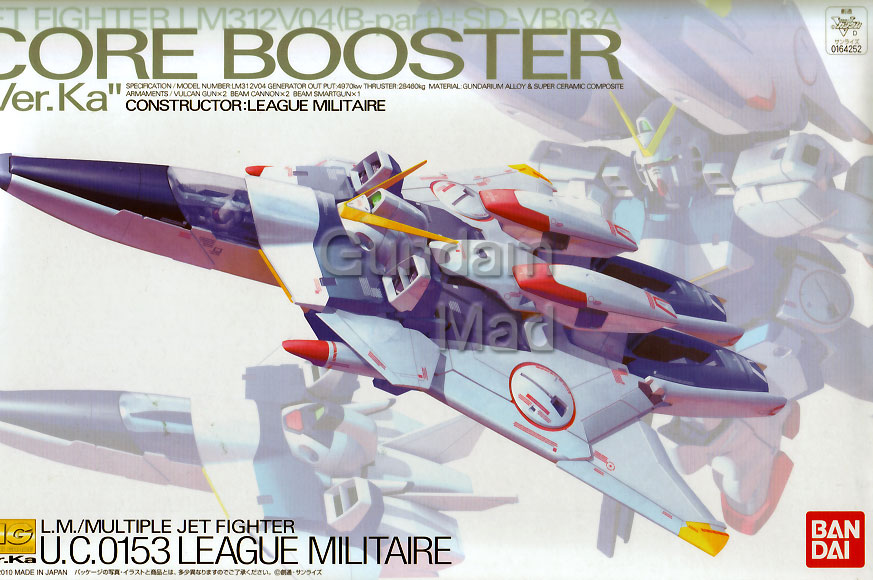 1/100 MG V Core Booster