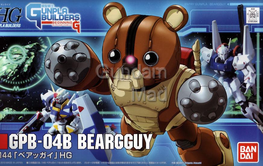 1/144 HG GPB-04B Beargguy