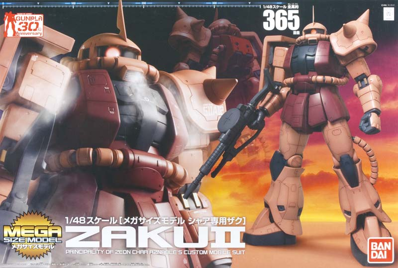 1/48 Mega Size MS-06S Char Zaku II