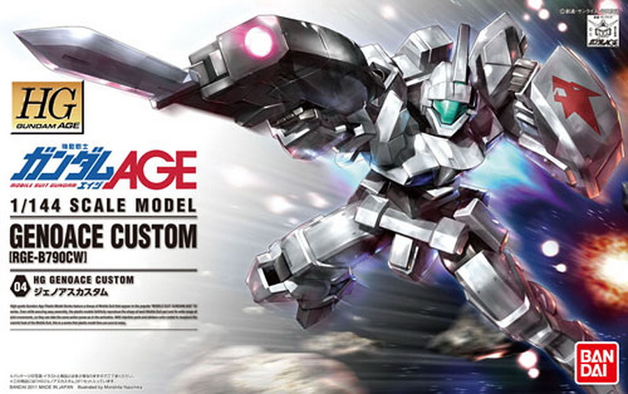 1/144 High Grade RGE-B790CW Genoace Custom