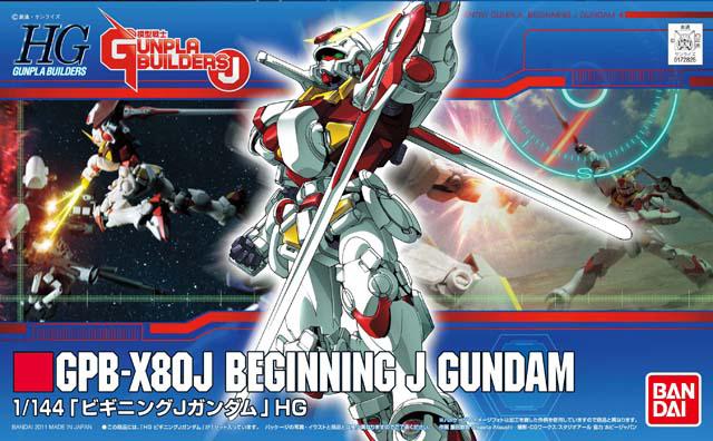 1/144 HG Beginning J Gundam