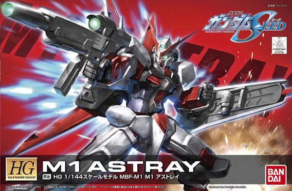 1/144 HG M1 Astray