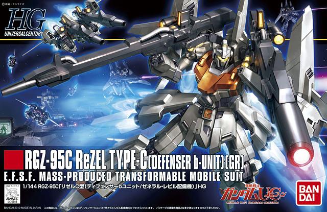 1/144 HGUC RGZ-95 ReZEL Type-C Defenser B Unit GR