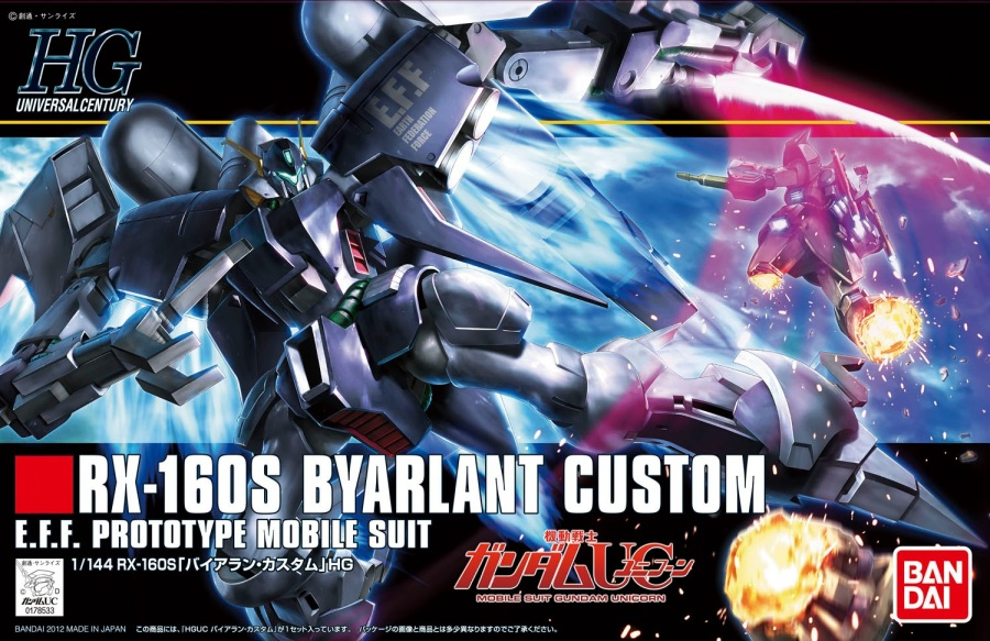 1/144 HGUC RX-160S Byarlant Custom