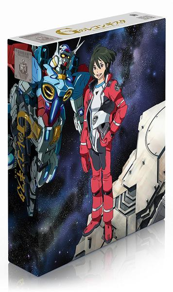 Gundam Reconguista in G - Blu-ray Complete Series (Limited Edition)