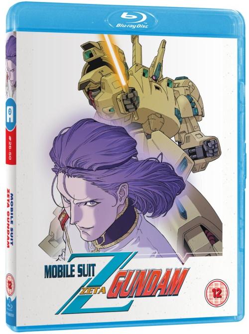 Mobile Suit Zeta Gundam Part 2 of 2 - Blu-ray (w/ Art Book)