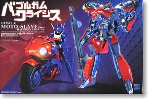 1/12 Moto-Slave (Priss) Machine Cannon Version