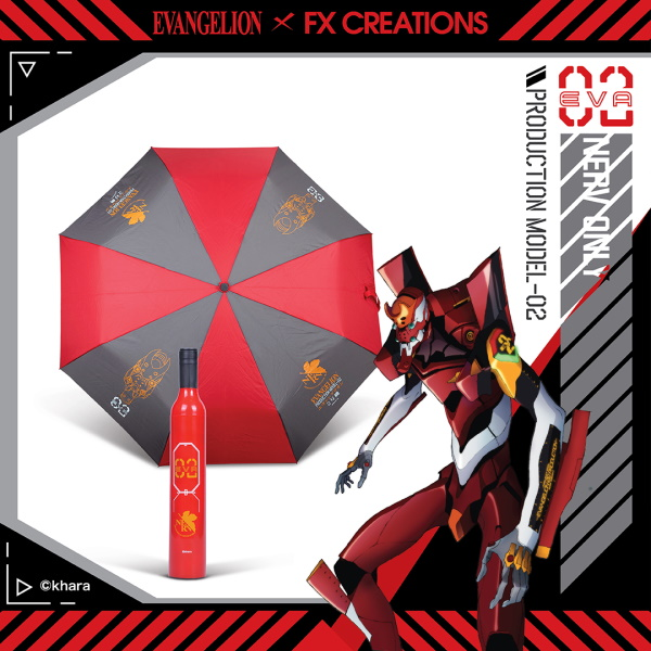 EVA Production Model-02 Umbrella