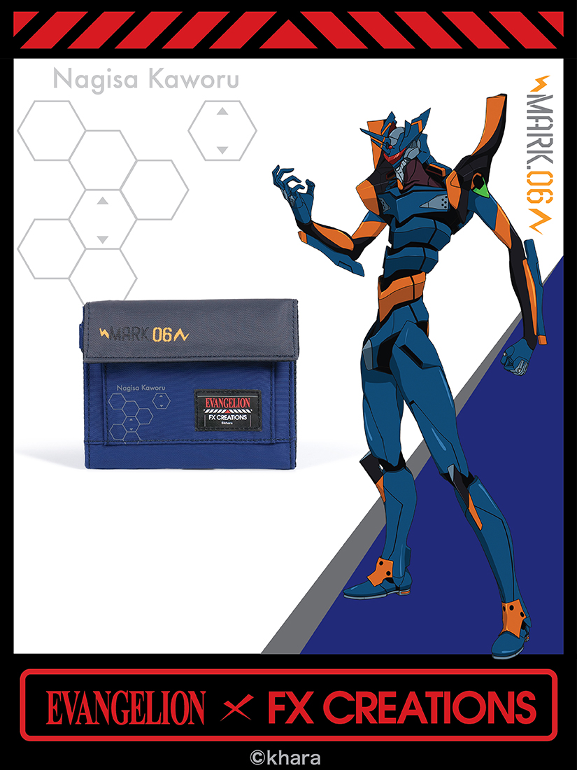 EVA Mark 06 Velcro Wallet