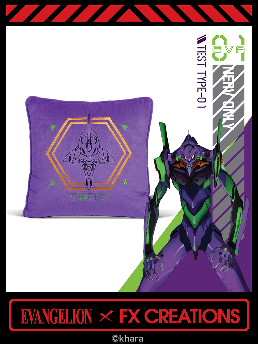 EVA Test Type-01 Cushion