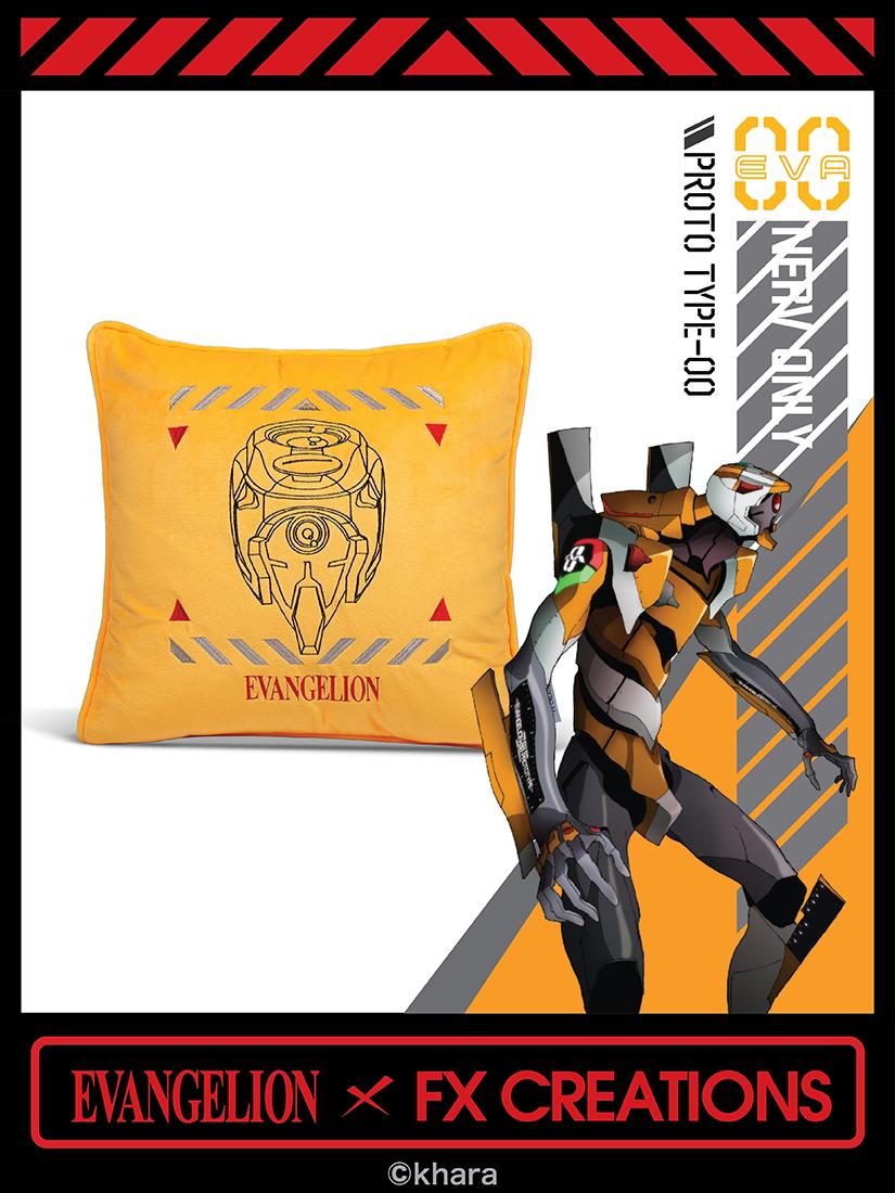 EVA Proto Type-00 Cushion