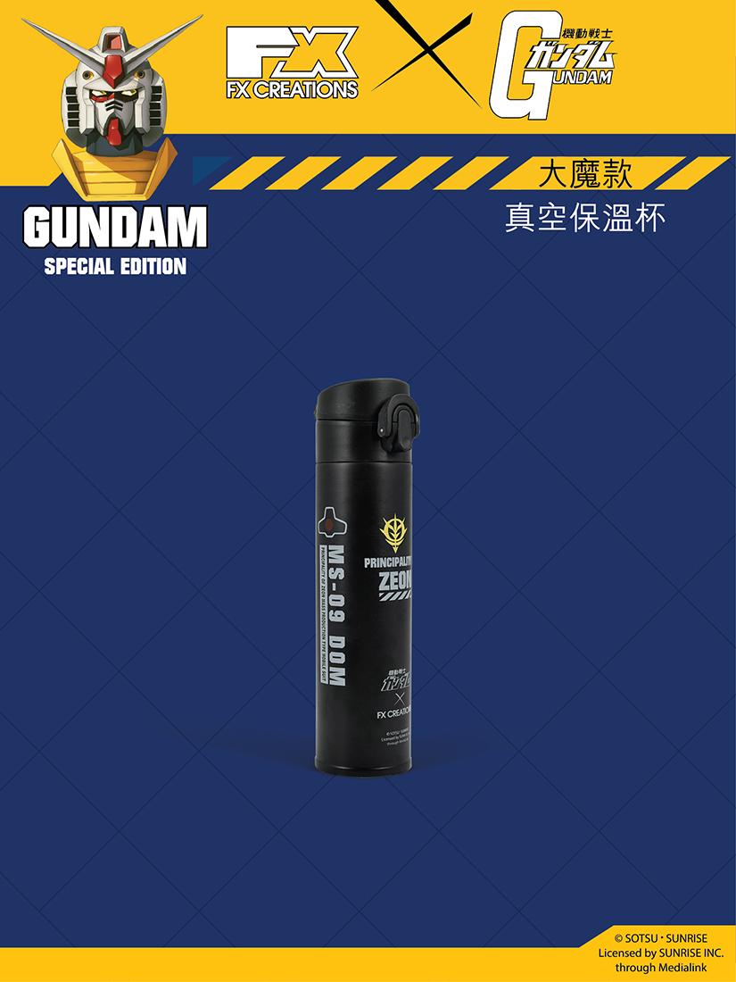 MS-09 Dom Vacuum Bottle