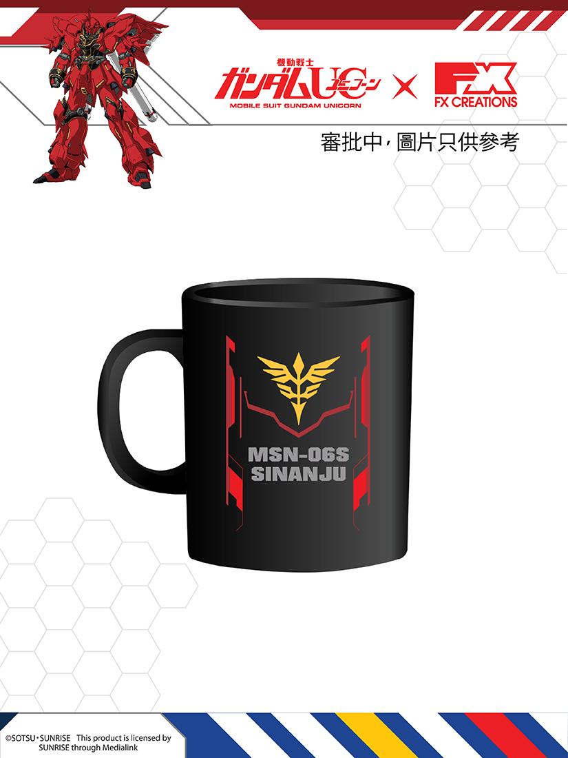 MSN-06S Sinanju Mug