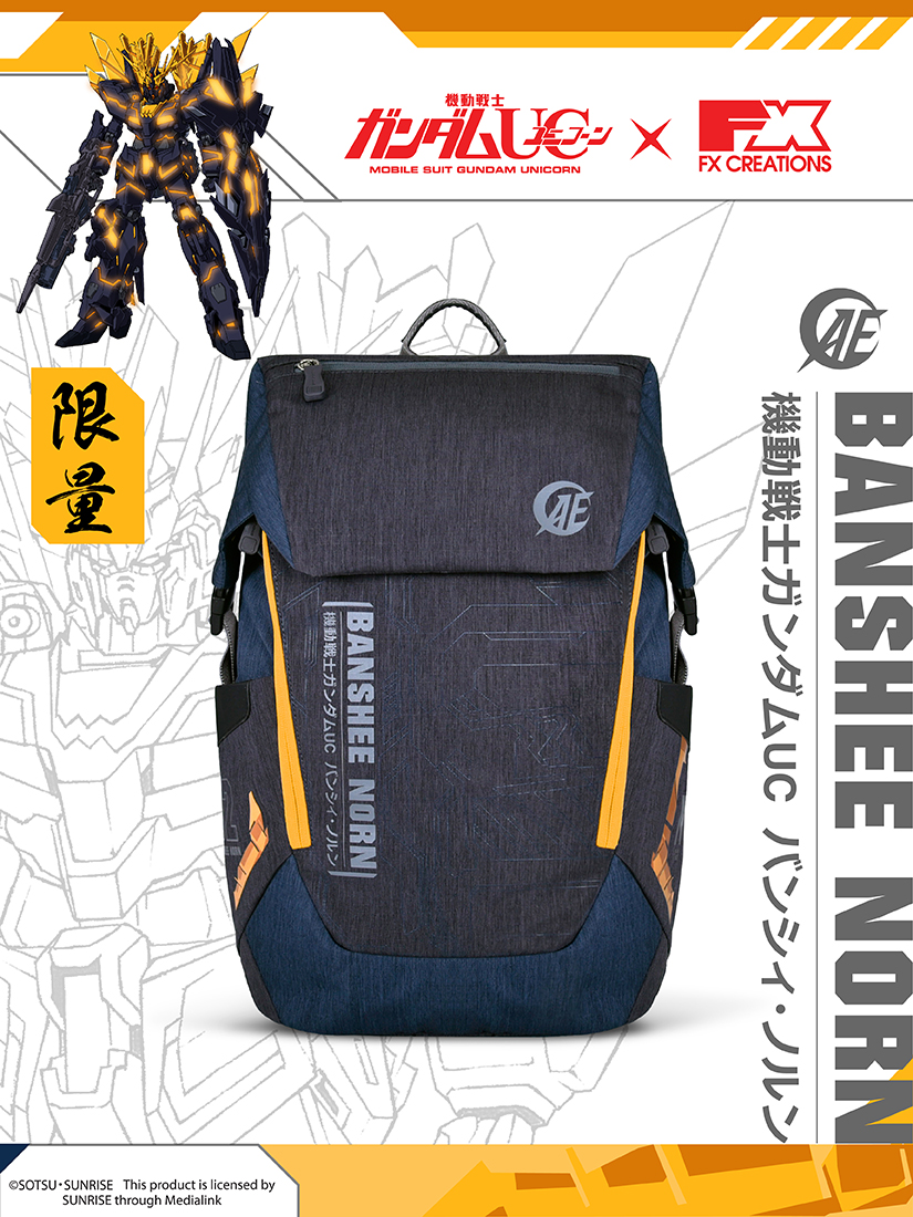 RX-0 [N] Unicorn Gundam 02 Banshee Norn AGS Pro Suspension Backpack