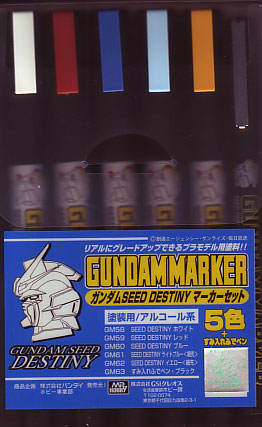 Gundam Marker - SEED Destiny Set