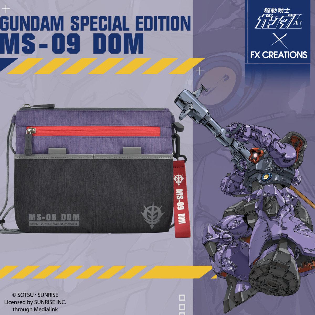 MS-09 Dom Crossbody bag