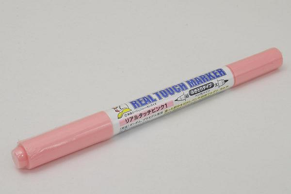 Gundam Marker Real Touch (Pink)
